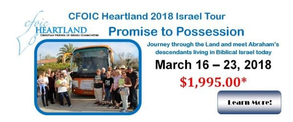 CFOIC Israel Tour March 2018
