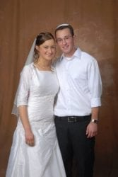 Noam and Ilana Weisberg's wedding picture