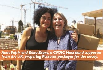 Anat Safir and Edna Evans