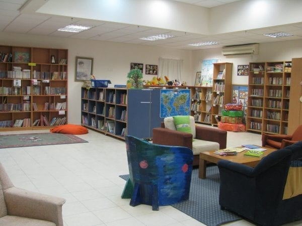 A Typical Library in Israel