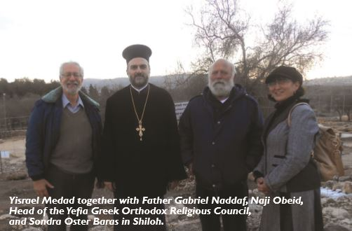 Yisrael Medad, Naddaf, Obeid, and Sondra Baras