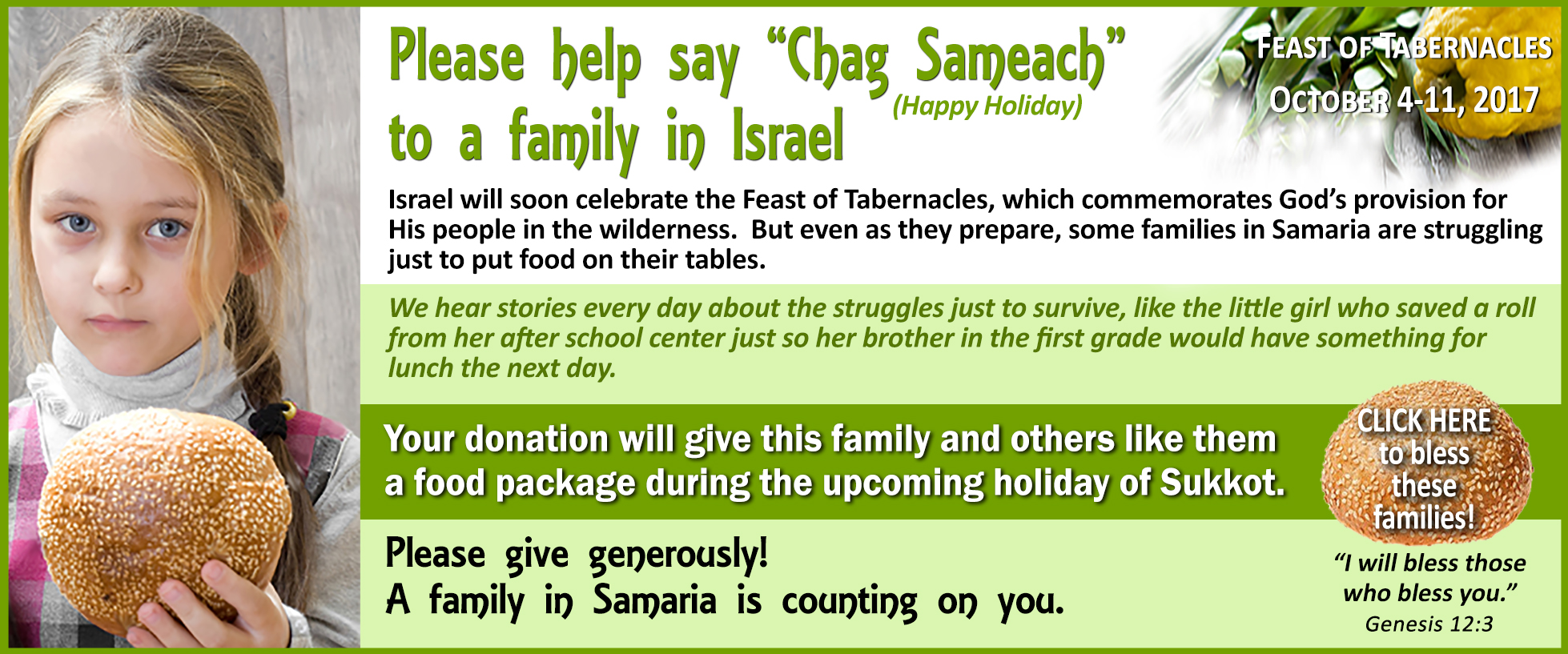 Help a family in Israel this sukkot