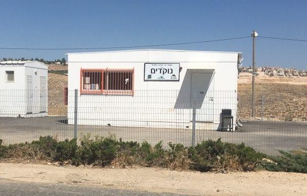 Bnei Akiva Youth Club in Nokdim El-David