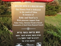 Fitness park sign in tekoa