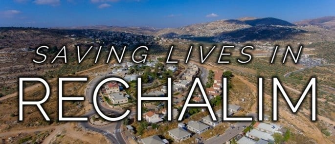 saving lives in israel